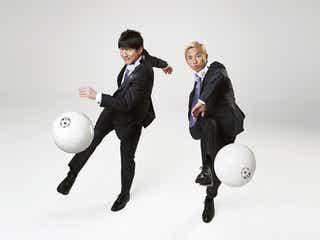 ウカスカジー(Mr.Children桜井和寿とラッパーのGAKU-MC)が歌う『勝利の笑みを 君と』が4つ目のタイアップ決定