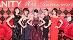 (左から)板谷由夏、吉瀬美智子、真木よう子、伊藤歩、長谷川京子(C)フジテレビ