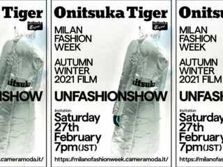 「オニツカタイガー」の21年秋冬コレクションがミラノファッションウィークにて発表