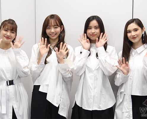 【動画】女性ボーカルグループ「&」が目指す目標とメンバーが描く夢とは?<Part2>