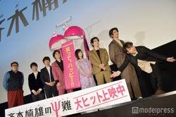 映画『斉木楠雄のΨ難』初日舞台あいさつ (C)モデルプレス