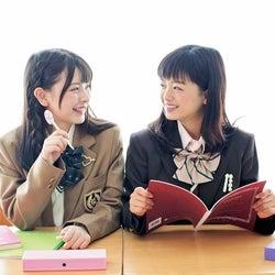 左から:木村葉月、関りおん/「LOVE berry VOL.10」より(画像提供:徳間書店)