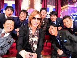 X JAPAN・YOSHIKI出演「しゃべくり007」、異例の高視聴率を獲得