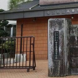 部員から現金、剣道の総監督解雇 誕生日に「適格性欠ける」、愛媛