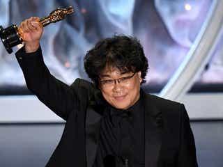 「パラサイト」ポン・ジュノ監督、監督賞受賞 韓国初の快挙<第92回アカデミー賞>