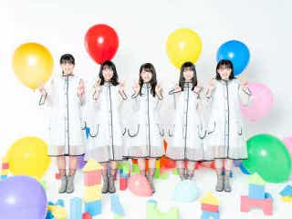 ばってん少女隊、ニューアルバム『ふぁん』リリース記念LIVEをZeppにて開催決定