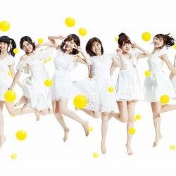AKB48グループ、新グループ発足を発表