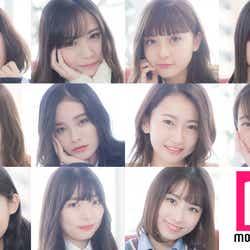 「女子高生ミスコン2019」全国ファイナリスト11人(C)モデルプレス