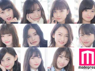"""今年の""""日本一かわいい女子高生""""に輝くのは?ファイナリスト11人のプロフィール<女子高生ミスコン2019>"""