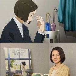 吉田羊、アニメ声優初挑戦「正直憧れてた」