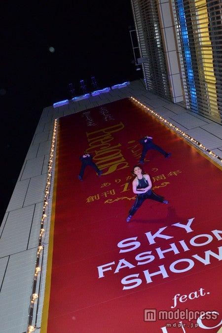 空中ファッションショーの様子