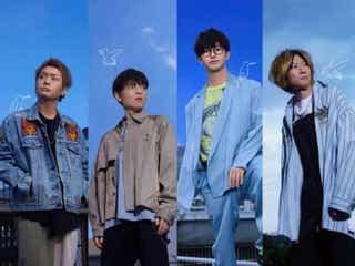 BLUE ENCOUNT、新曲「ユメミグサ」の映画『青くて痛くて脆い』版MV公開