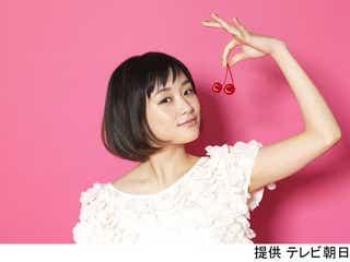 大原櫻子、デビューからの秘蔵映像まで「19歳の等身大の姿」が公開