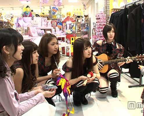 AKB48、冠番組スタート センター候補を目指して奮闘