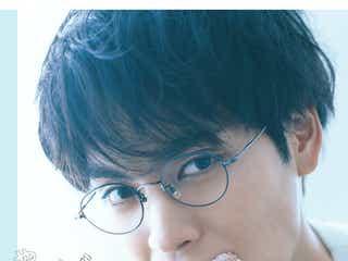 柳楽優弥「やぎら本」表紙ビジュアル解禁 ドーナツ頬張る胸キュンカット