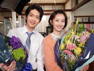 波瑠、松下洸平と「#リモラブ」クランクアップ「寂しいです」
