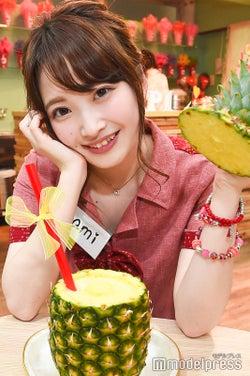 「沖縄パインまるごとジュース」¥1200/ami(水沢心愛)(C)モデルプレス