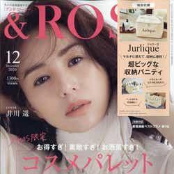 井川遥「&ROSY」2020年12月号(C)Fujisan Magazine Service Co., Ltd. All Rights Reserved.