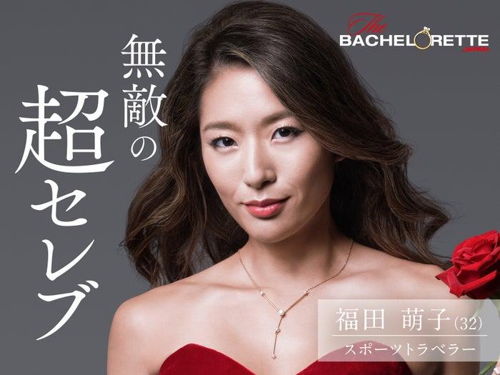 福田萌子(C)2020 Warner Bros. International Television Production Limited