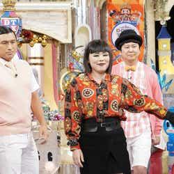 ブルゾンちえみ(中央)/写真提供:読売テレビ