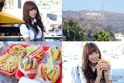 """ロサンゼルスっ子御用達のグルメ、ハリウッド気分に浸れる人気スポット…""""関東一可愛い女子高生""""がナビゲート"""