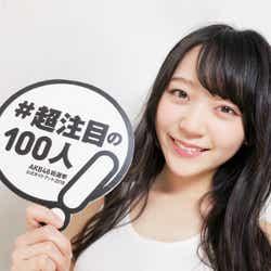土路生優里 『AKB48総選挙公式ガイドブック2018』(5月16日発売/講談社)公式ツイッターより