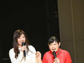 絢香のライブに篠原涼子がサプライズ出演「歌っていいですか?」
