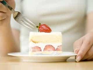 ダイエット中も安心のスイーツ、覚えておきたい要注意ケーキ