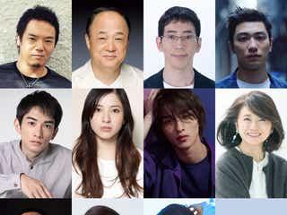 町田啓太ら、吉高由里子&横浜流星W主演映画「きみの瞳が問いかけている」追加キャスト発表