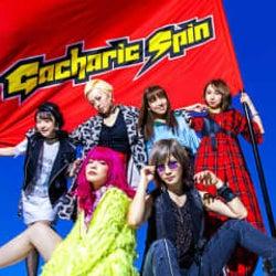 Gacharic Spin、アルバム『Gold Dash』の新アートワークを解禁