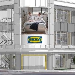 イケア新宿、2021年春開業へ 原宿、渋谷に続く都心型店舗