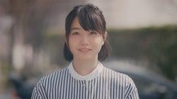深川麻衣、切ない恋物語の主演に抜擢<恋を落とす>
