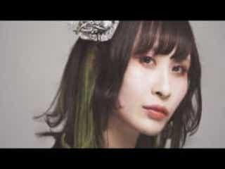 嘘とカメレオン、新曲「モノノケ・イン・ザ・フィクション」のMV公開