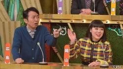 アンガ田中、岡山県に広島2大名物を奪われた気分になりブルゾンちえみとバチバチ!