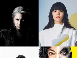 阿部サダヲ&吉岡里帆、映画主題歌を歌うことが決定 HYDEら豪華制作陣も発表<音量を上げろタコ!>