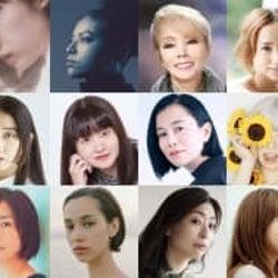 新感覚のミュージカルドラマ「FM999 999WOMEN'S SONGS」WOWOWにて配信&放送決定!