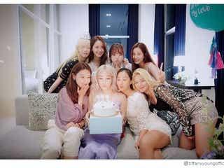 少女時代集結ショットにファン歓喜「最強」「永遠」ティファニーの誕生日を祝福