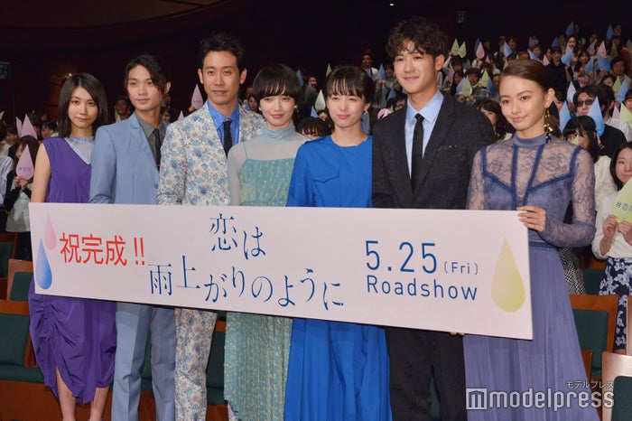 左から:松本穂香、磯村勇斗、大泉洋、小松菜奈、清野菜名、葉山奨之、山本舞香 (C)モデルプレス