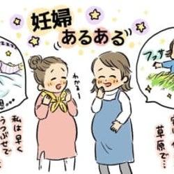 「あるある~!!」ママ友と共感!妊婦のおもしろエピソード