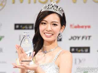 「ミス・ワールド2017」日本代表決定 現役慶応大生に栄冠