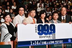 「99.9-刑事専門弁護士- SEASONII」(左から)馬場園梓、片桐仁、香川照之、木村文乃、マギー、岸部一徳 (C)モデルプレス