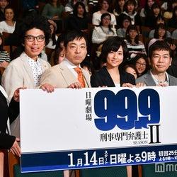 嵐・松本潤主演「99.9」好調キープ 第3話視聴率を発表