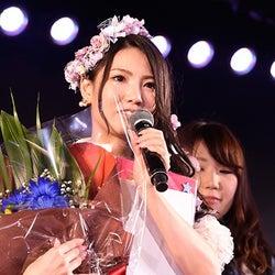 AKB48倉持明日香、卒業公演で涙「不安はありますけど、寂しさはない」