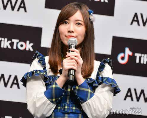 松井珠理奈、SKE48卒業コンサート延期を発表 コロナ影響で