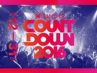 今年もageHaで日本一の年越しパーティー開催!ヘッドライナーはEDM界のスーパースター「W&W」
