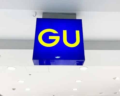 """「ふわもこ触感が気持ちいい♡」GUの""""新作ルームウェア""""は完売前にゲットして!"""