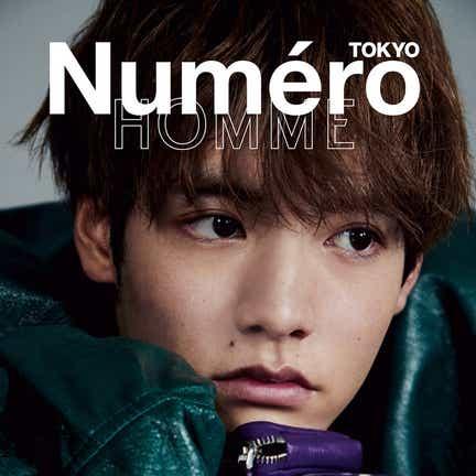 赤楚衛二、多彩な表現力で魅了 「Numero TOKYO」特集に登場