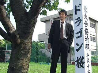 阿部寛主演ドラマ「ドラゴン桜2」放送延期に惜しむ声