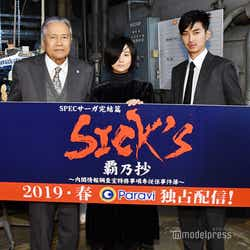 竜雷太、木村文乃、松田翔太 (C)モデルプレス