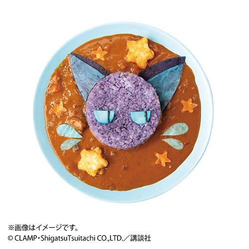 スッピーのまんぷくカレー1,566円(提供画像)